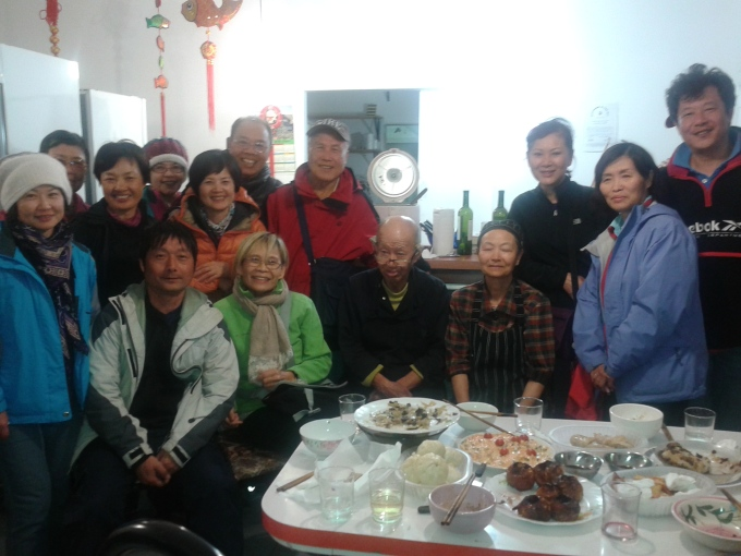 taiwaneses 1